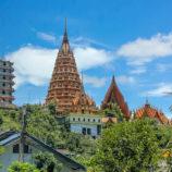 Ват Там Кхао Ной — Храм Пещеры на Холме