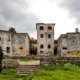 Летняя резиденция Бизанти