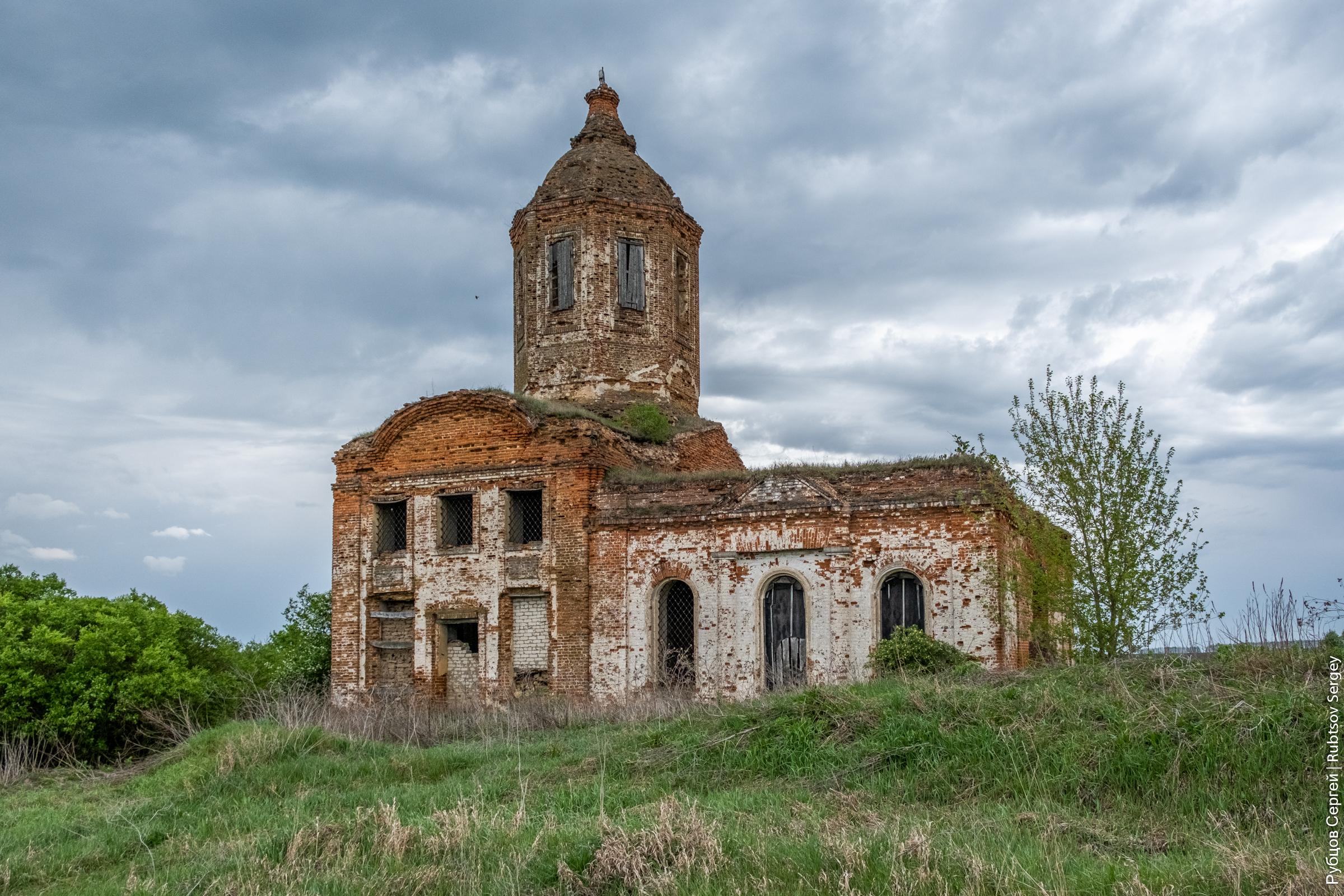 Урочище Шипово и место захоронения отца Лермонтова