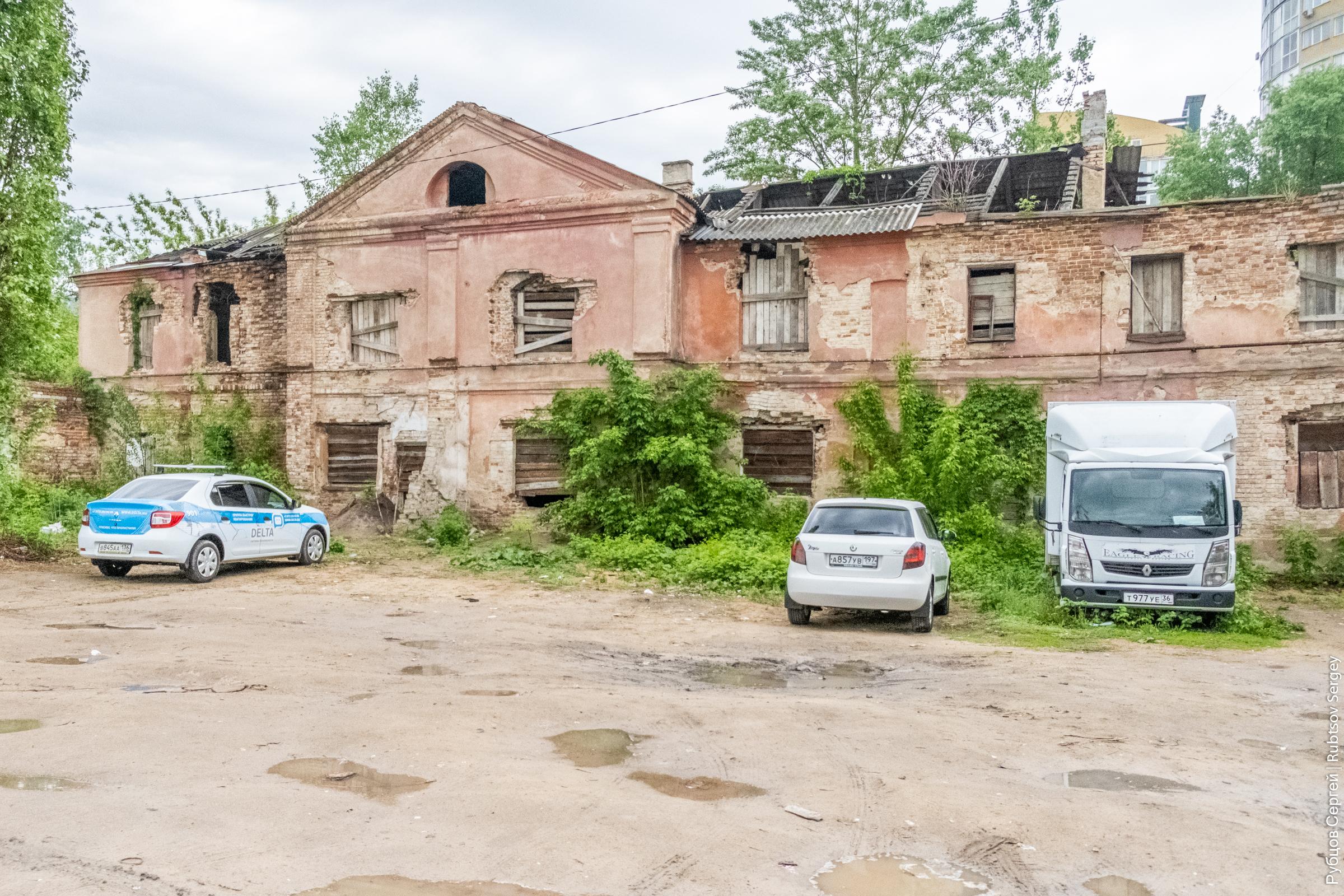 Усадьба Гарденина - самый старый жилой дом Воронежа