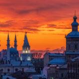 Красная Казань