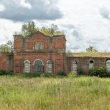 Темный храм в Мотовилово